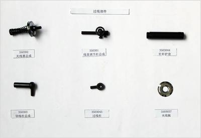 GK35系列零件3