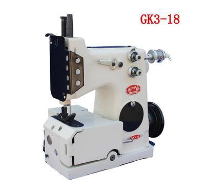 YHGK3-18型缝纫机