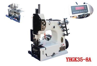 YHGK35-8A自动