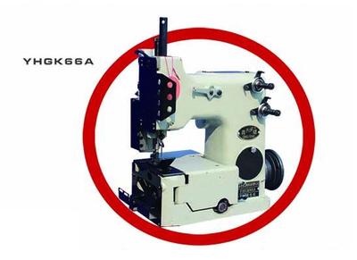 YHGK66A型封包缝纫机