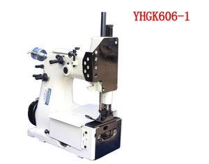 YHGK606-1反向缝包机