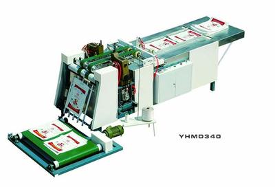 YHMD340型全自动智能封边机