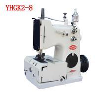 YHGK2-8缝纫机