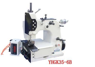 YHGK35-6B自动