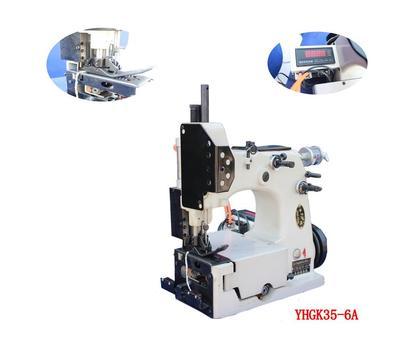 YHGK35-6A自动